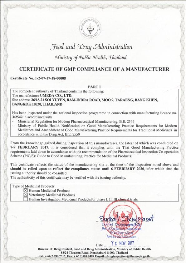 GMP Cetrtificate of Umeda Co., Ltd