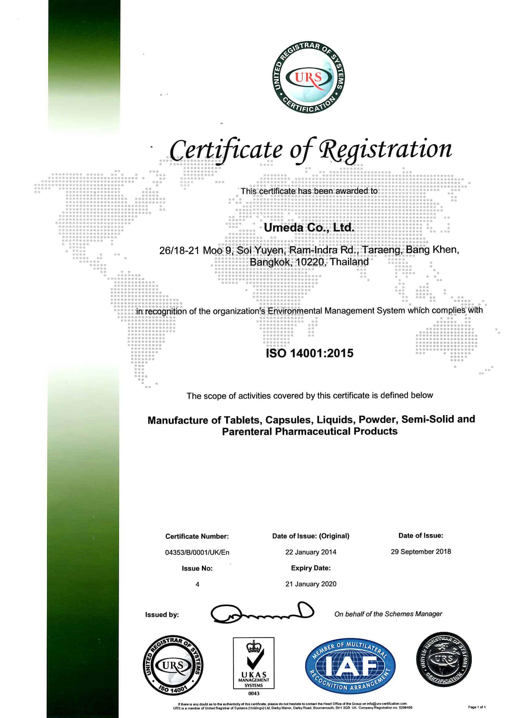 ISO 14001 of Umeda